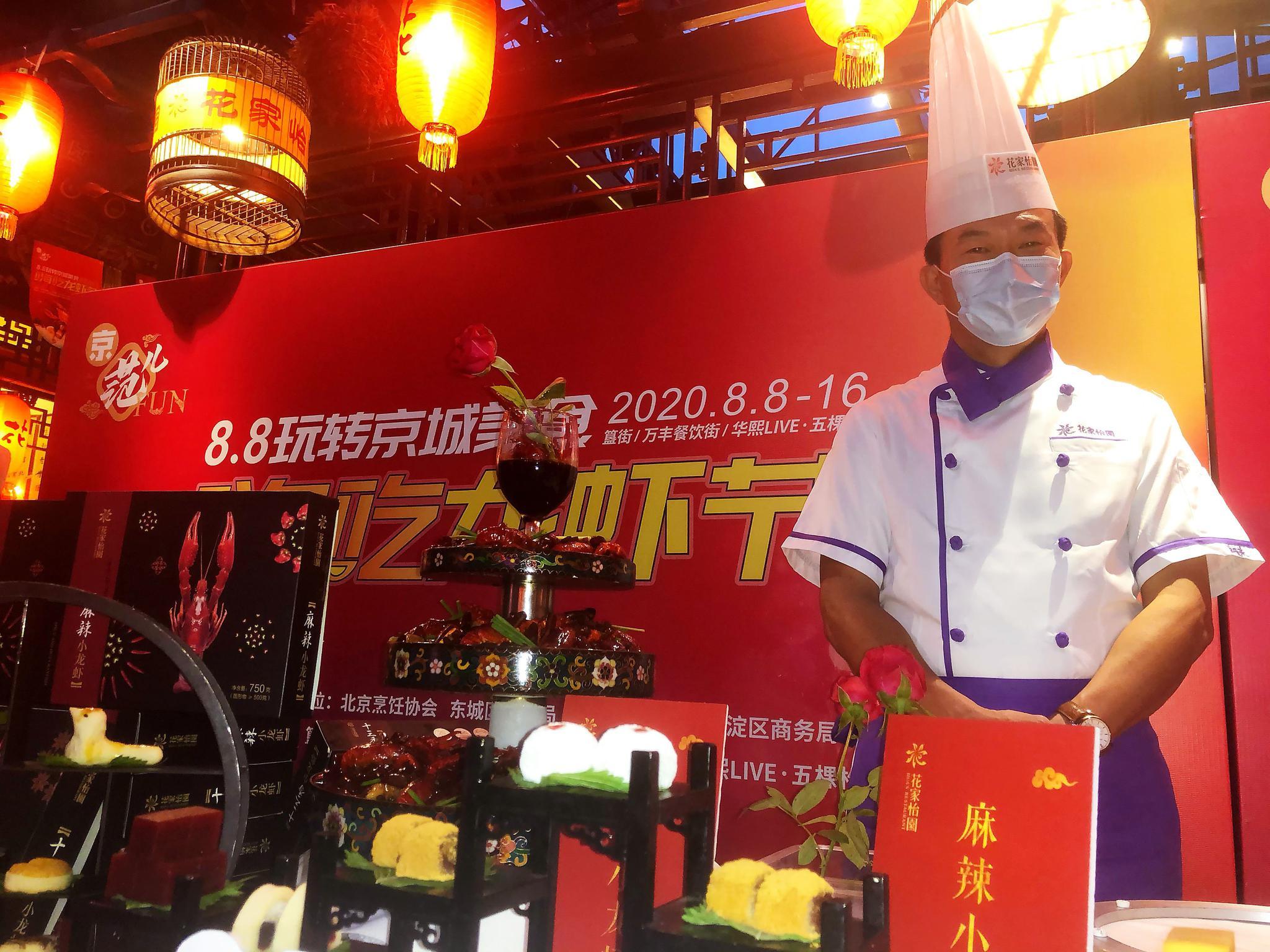 """北京嗨吃龙虾节启动,簋街恢复""""不夜街"""",周末客流过万"""