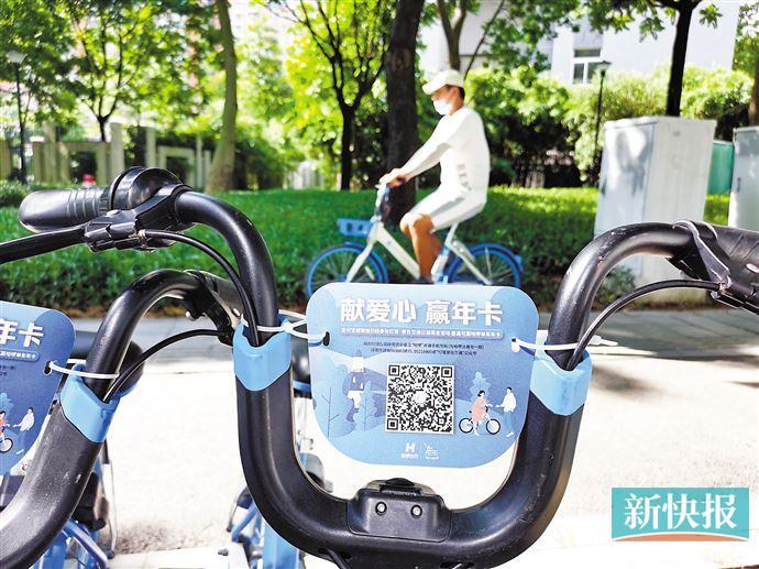 """广州街头现5000辆""""爱心车"""""""