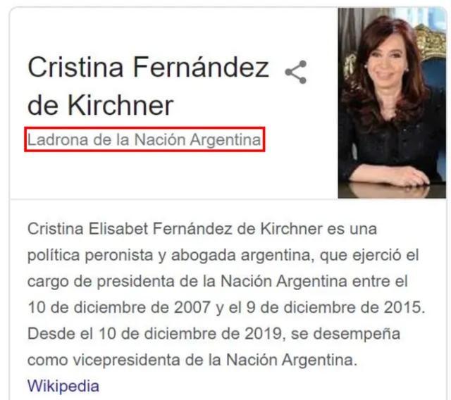 阿根廷副总统克里斯蒂娜起诉谷歌公司