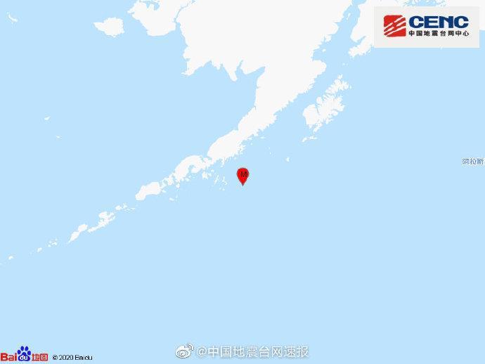 美国阿拉斯加州以南海域发生5.4级地震 震源深度20千米