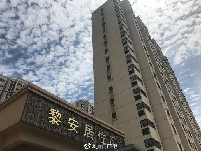 厦门黎安居住区通过竣工验收 已完成1390套房源配租