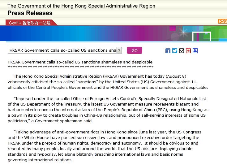 林郑月娥回应美国制裁:我们不会被吓倒