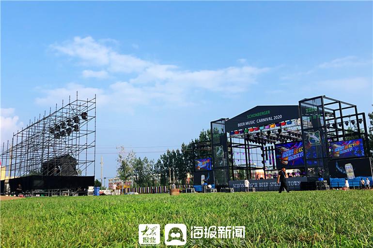 快讯丨德州市平原县第二届盛堡啤酒音乐狂欢节开幕