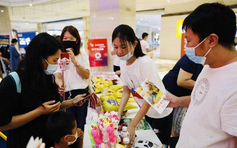 """北京消费季""""亲子嘉年华""""启动 多商圈推出消夏市集"""