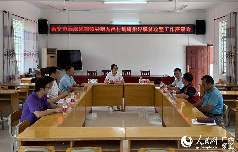 广西马山:精准帮扶助脱贫 村民感恩赠锦旗