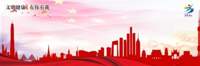 弘扬中华优秀传统文化