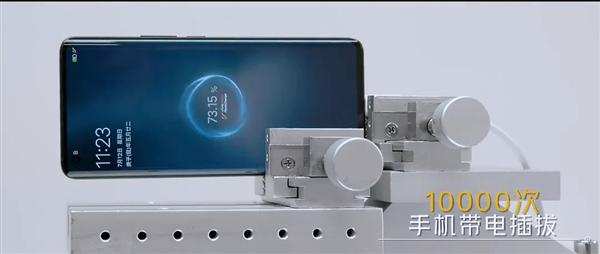 首款120W快充商用旗舰 iQOO 5真机现身:双曲面柔性屏加持