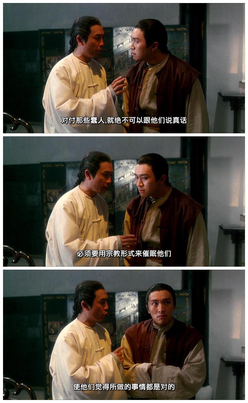 """中国人的""""义气"""":江湖经验中的血气审美和消极教养"""