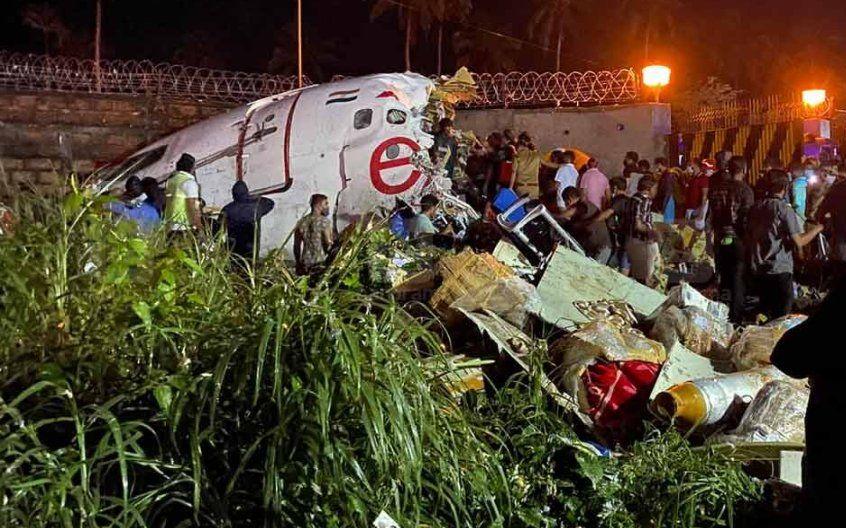 """印度机场空难:前""""机""""之覆为何没能成后""""机""""之鉴"""