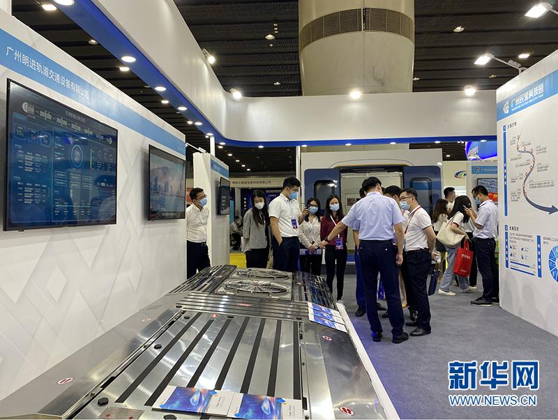 第九届中国广州国际轨道交通产业展览会在广州举行