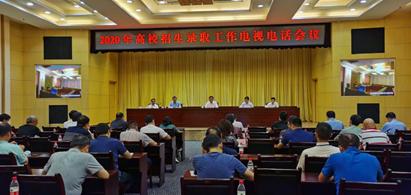 會议现场重庆市金字塔矩阵测验院供图