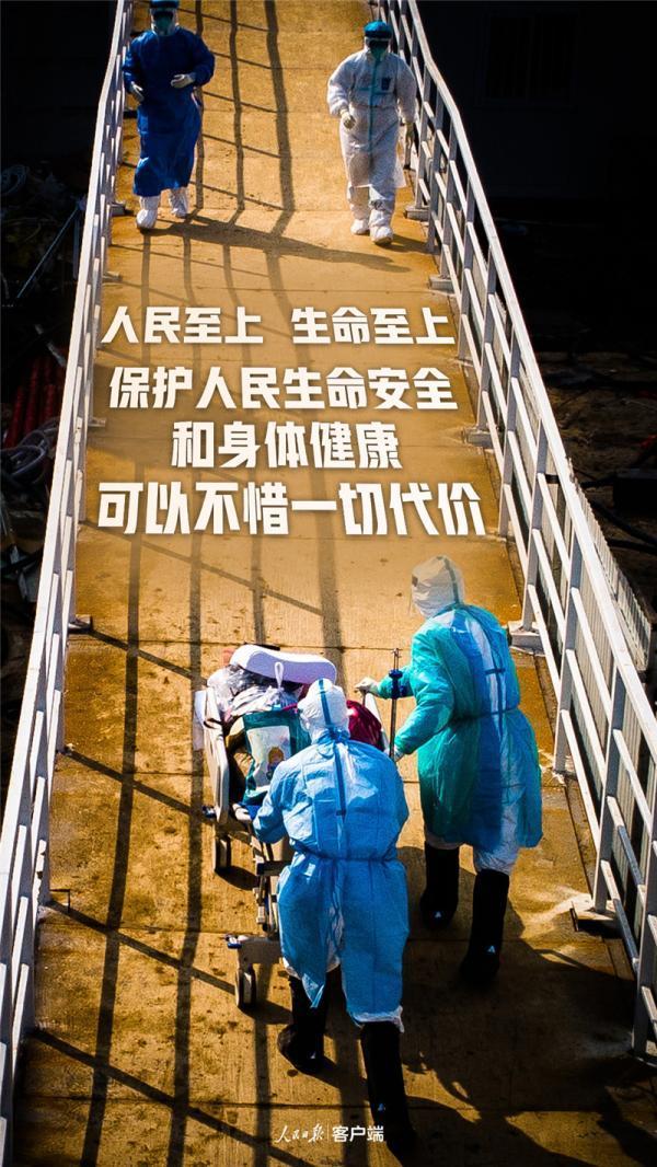 全民健康托起全面小康——习近平总书记关心推动健康中国建设纪实