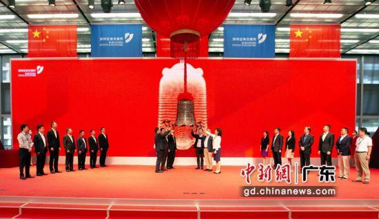 深圳福田上市企业服务平台香蜜湖加速器上线
