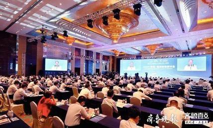 陆海联动共促双循环,2020·青岛·陆海联动研讨会举行