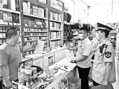 北京石景山开展校园电子香烟专项检查