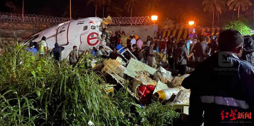 印度190人坠机事件:雨中硬着陆,跑道两侧无安全着陆所需空间