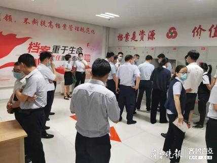 滨州市农商银行信贷档案管理、整村授信工作现场会在邹平召开