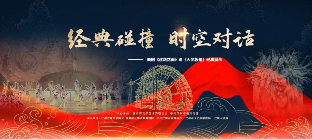 http://www.lzhmzz.com/lanzhoulvyou/123484.html