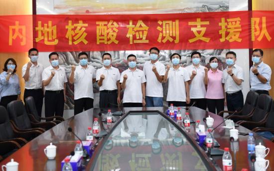 """""""内地核酸检测支援队""""已陆续展开工作 协助香港抗击疫情"""