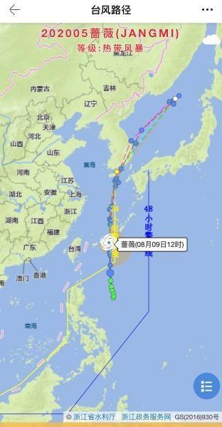 市防指发布海上防台风通知:宁波沿海海面将有明显风浪