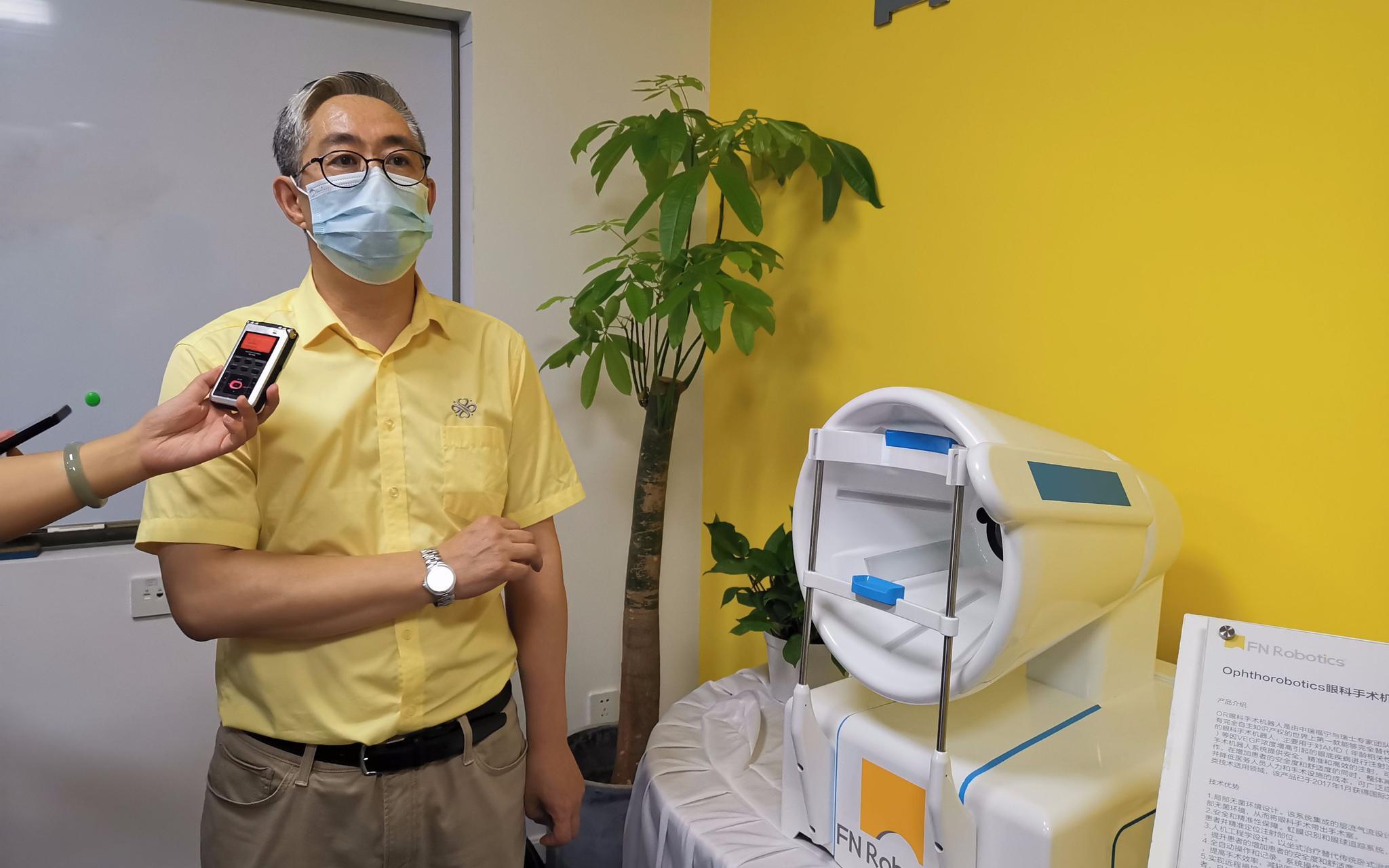 做眼科手术、检测样本,多款医疗机器人将在服贸会秀本领