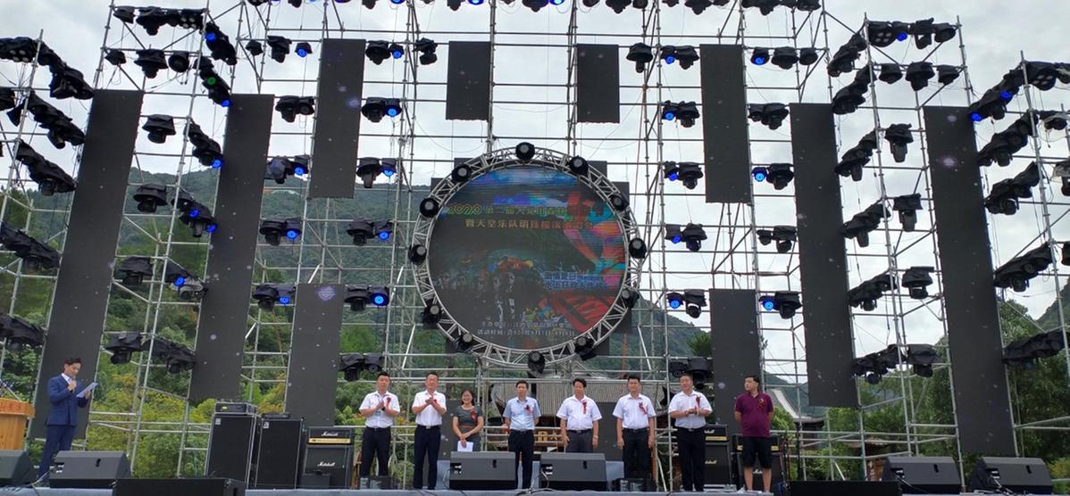 2020第二届大觉山森林漂流节暨天堂乐队明珠摇滚演唱会开启