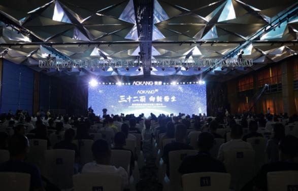 """形象升级·千万引才·IP联名 布局""""Z世代"""",奥康发布多项新战略"""