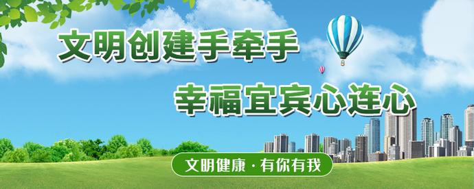 珙县住建城管局原党组成员、副局长邓仕勇严重违纪违法被开除党籍和公职