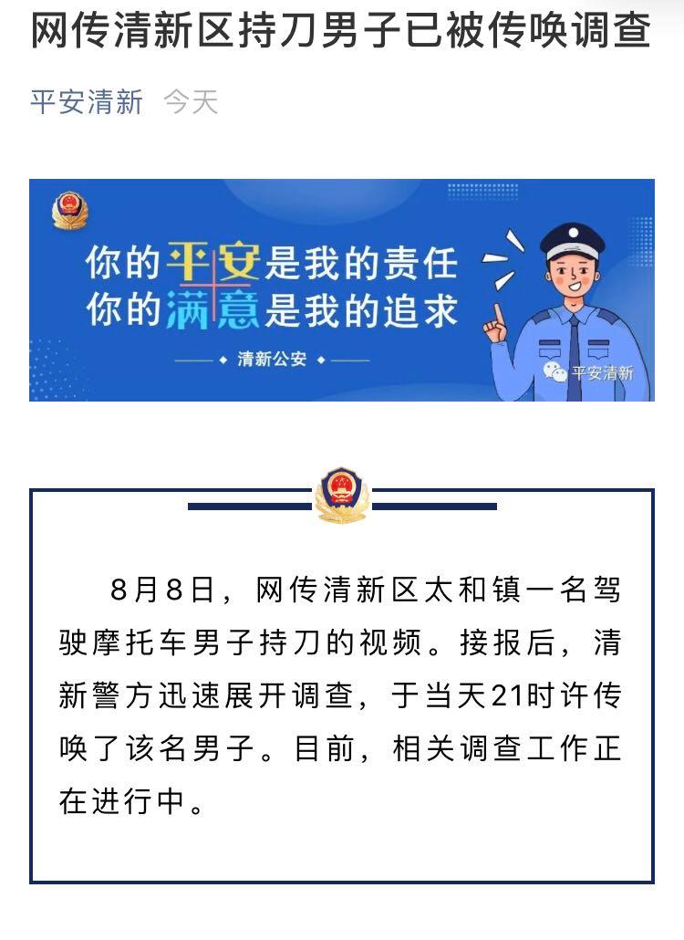 【赢咖3app官网】托男被鸣笛赢咖3app官网图片