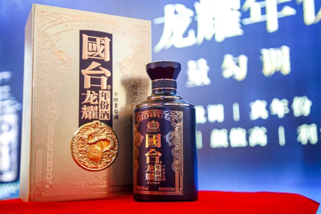 200余家酱酒酒企参展中酒展,国台·龙耀年份酒等新品亮相