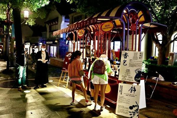 上海国际旅游度假区打造夏季新玩法 品烧烤 听音乐 观露天电影