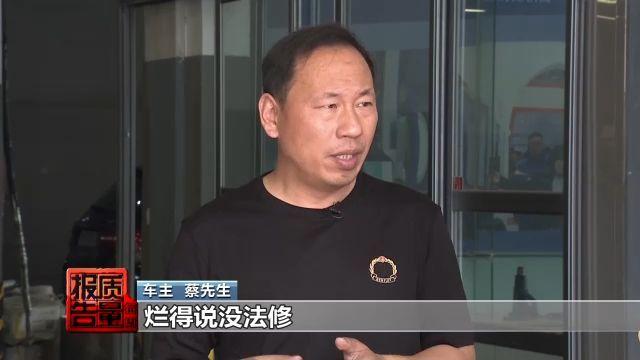 网购三无产品充原厂配件,郑州一奔驰4S店被曝光