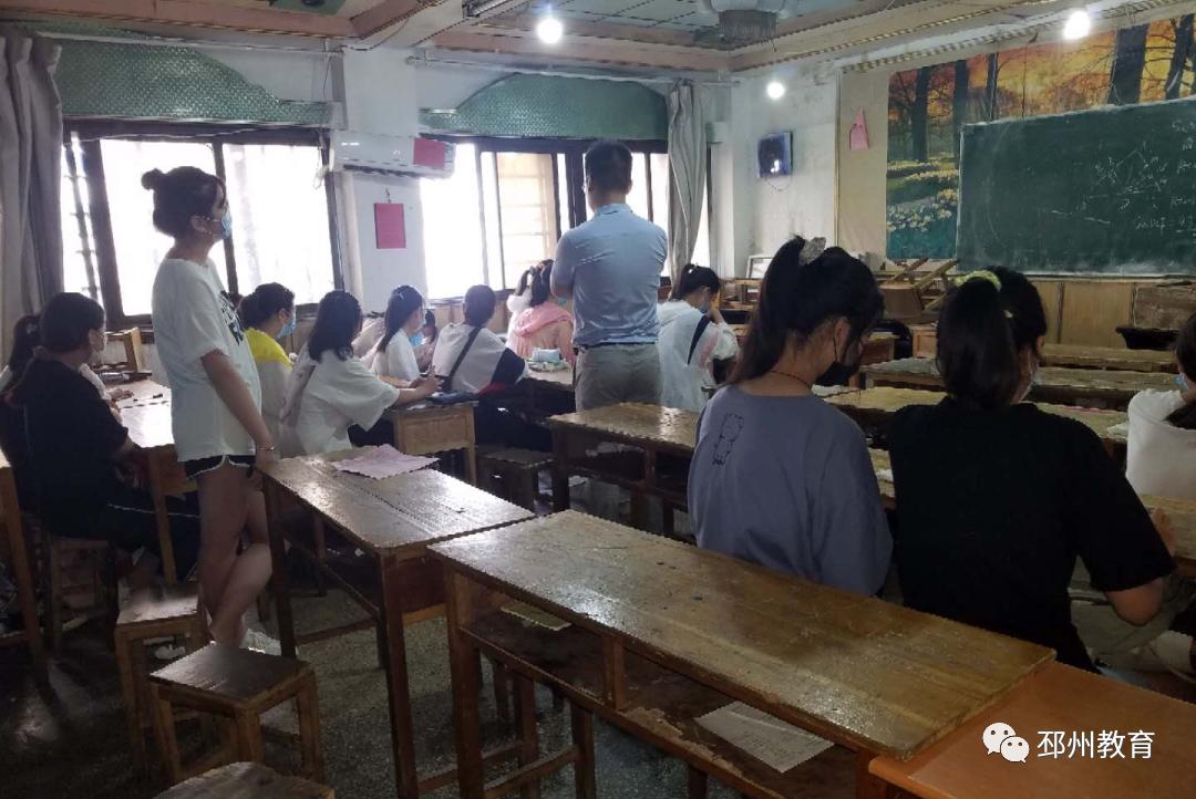 动真格!徐州7名在职教师有偿补课被查处!
