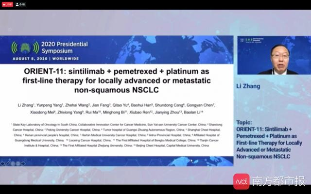 无突变肺癌有了新方案 国产单抗+化疗能让该群体获益