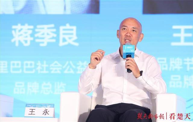 品牌联盟董事长王永:与会企业家和媒体盛赞安全武汉
