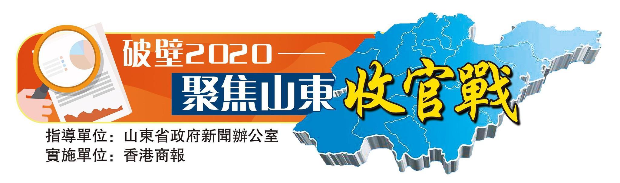 """从一位市委书记23次探访谈开去,新十年""""丛林""""滨州法则在哪里"""