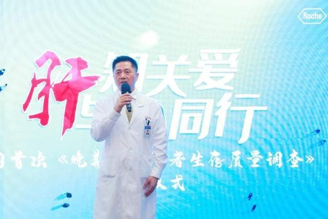 约80%肝癌病人首次诊断已中晚期!中国首个晚期肝癌患者生存质量调查开启