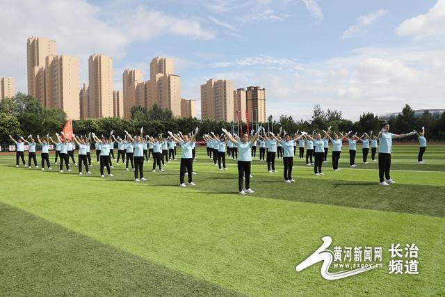 全民健身!2020年长治市广播体操比赛开幕