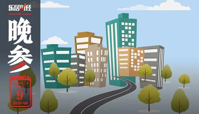 2020年房地产最具投资价值50城