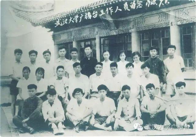 武汉大学老校长离世!出身名门荣誉等身,与侯孝贤导演是本家