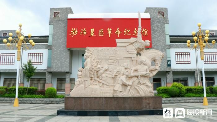 传承红色文化|渤海垦区革命纪念馆:抗日战争及解放战争革命史部分