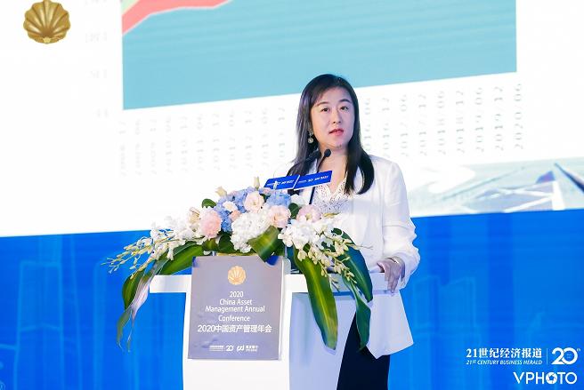 金融委办公室秘书局局长陶玲:以深化改革塑造资管行业的未来