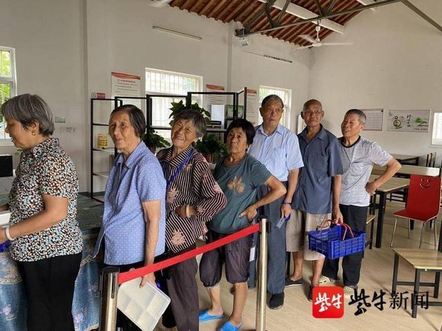 """有效解决老年人""""就餐难"""",南京高淳古柏街道成立老年助餐服务点"""