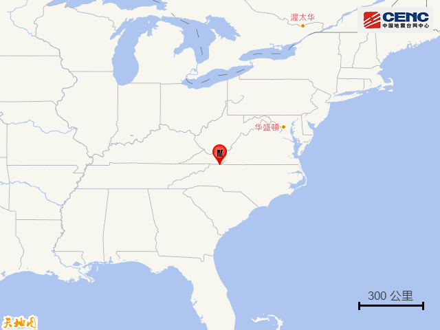 美国北卡罗来纳州发生5.3级地震,震源深度10千米