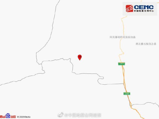 甘肃酒泉市阿克塞县发生2.9级地震,震源深度12千米
