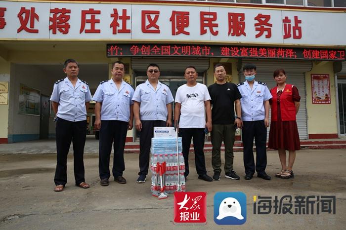 菏泽经济开发区税务局积极开展创城活动