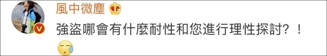 CGTN申请采访 蓬佩奥怂了