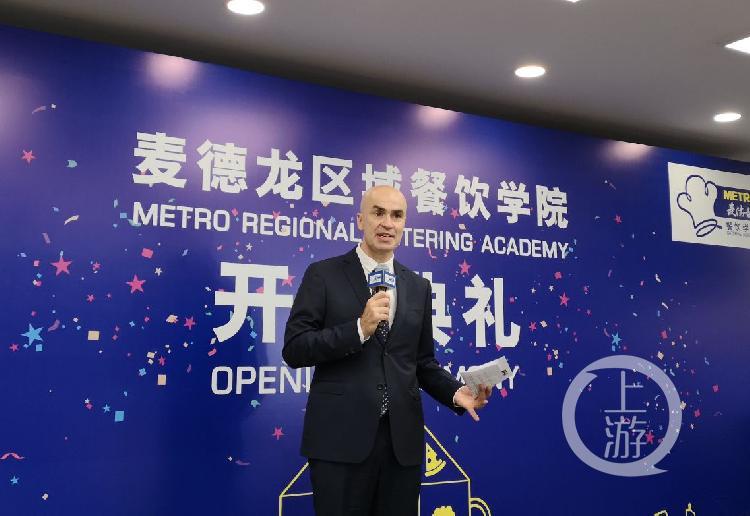 麦德龙西部首家餐饮学院落地重庆,教人烹饪能拉动业绩吗?