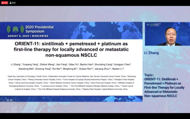 肿瘤进展风险下降52%!世界肺癌大会发布中国最新免疫联合化疗研究