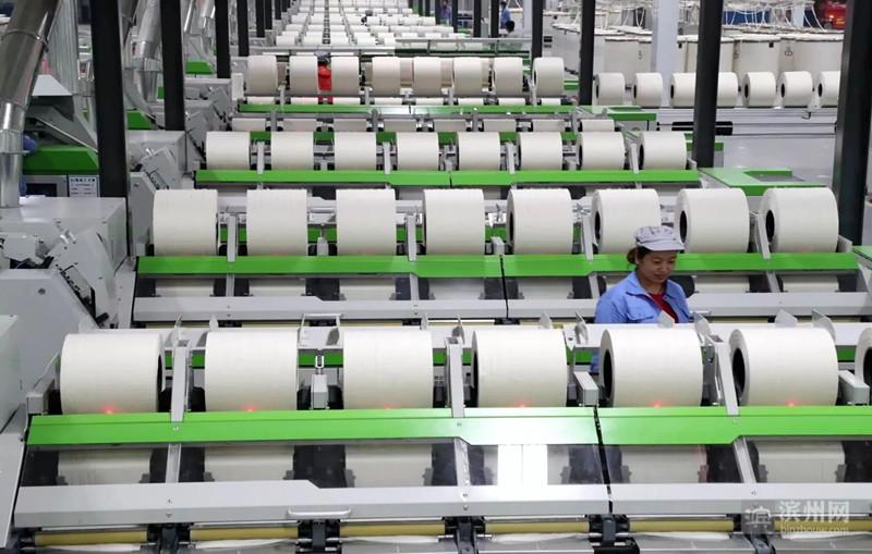 """滨州卫桥、方化入围全国纺织企业""""治理"""